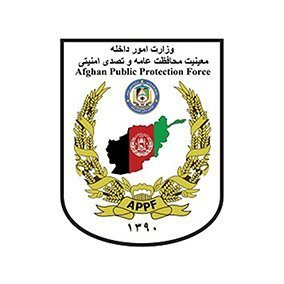 Afghanistan public protection force